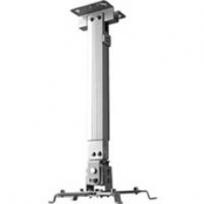 Reflecta TAPA 43-65cm stropní a nástěnný držák dataprojektoru bílý